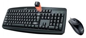 Set Genius Smart KM-200, klávesnica+myš, káblový, CZ+SK, čierny