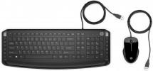 Set HP klávesnica a myš USB 250, CZ/SK, drôtový, čierny
