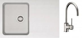 SET10 - Drez tectonite + batéria (biela, strieborná)