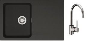 SET11 - Drez tectonite + batéria (čierna, strieborná)