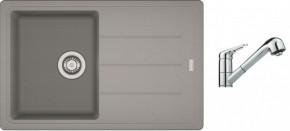 SET19 - Drez granit + batérie, sivá