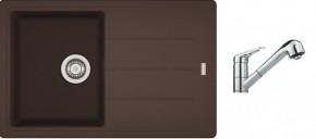 SET20 - Drez granit + batérie, hnedá