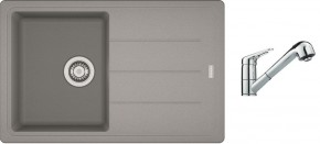 SET7 - Drez granit + batéria (šedý kámen, strieborná)