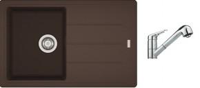 SET8 - Drez granit + batéria (tmavo hnedá, strieborná)
