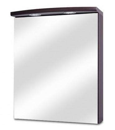 Skrinka nad umyvadlo Zrkadlová skrinka ZS 230 s halogénovým osvetlením (zrkadlo)