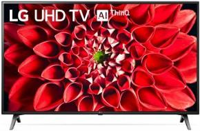 """Smart televízor LG 60UN7100 (2020) / 60"""" (151 cm) + soundbar zadarmo"""