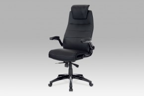 Smooth - Kancelárska stolička (čierna, koženka)