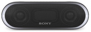 Sony SRS-XB20, čierna