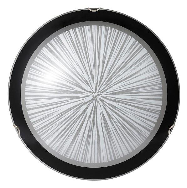 Sphere - Stropné osvetlenie, E27 (biela/čierna )