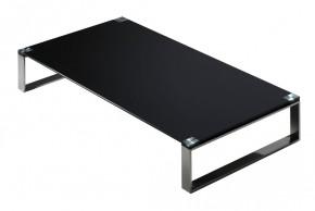 Stain - Konferenčný stolík (čierna, 60x120 cm)