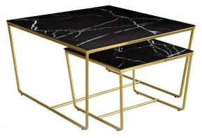 Stella - set 2 stolíkov, stohovateľné (zlatá, čierna)
