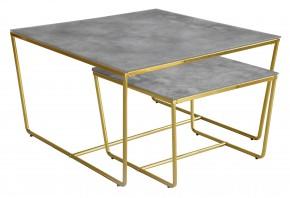 Stella - set 2 stolíkov, stohovateľné (zlatá, sivá)