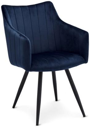 Stolička Jedálenská stolička Mijas modrá, čierna