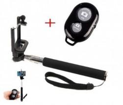 Teleskopická tyč pre selfie fotky s bluetooth ovládačom ROZBALENÉ