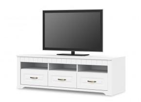 TV stolík Tampere-Typ 32 (biela arctic)