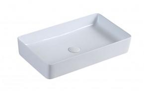 Umývadlo na dosku UD14 (biela)