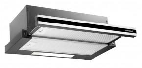 Vstavaný odsávač Concept OPV3560