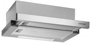 Výsuvný odsávač pár Concept OPV3150, 50cm