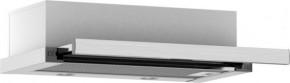 Výsuvný odsavač pár Guzzanti GSL 60IS1, 60 cm