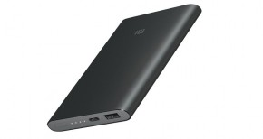 Xiaomi Mi Power Bank PRO 10000 mAh Black