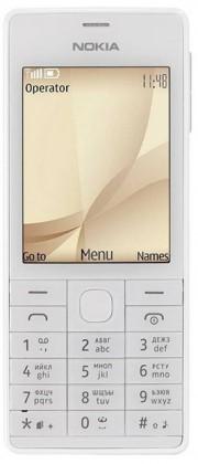 Základný telefón Nokia 515 (Dual SIM) Gold