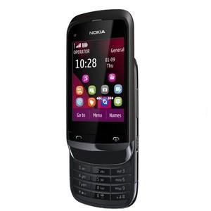 Základný telefón  Nokia C2-02 Chrome Black