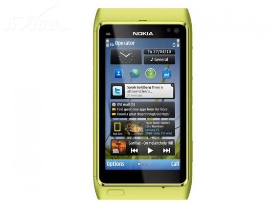 Základný telefón  Nokia N8-00 Green