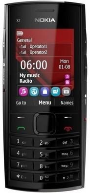 Základný telefón Nokia X2-02 Red (Dual-SIM) ROZBALENO