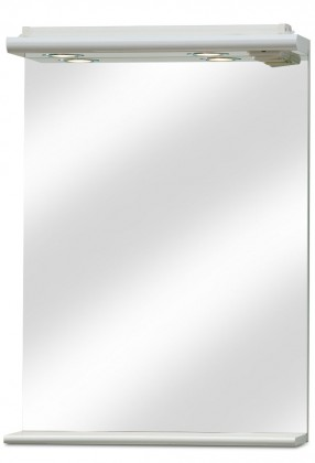 Zrkadlo do kúpeľne Union - Zrkadlo s halogenovým osvetlením 70 cm