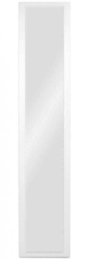 Zrkadlo GW-California - Zrkadlo, 39 cm (biela)