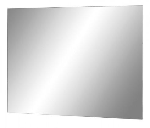 Zrkadlo GW-Life - zrkadlo (hliník)